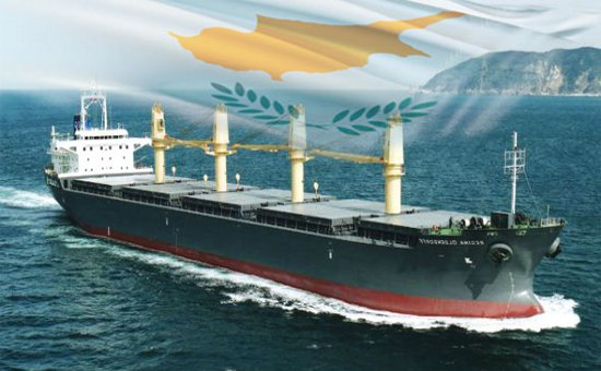 Cyprus Ship and Flag